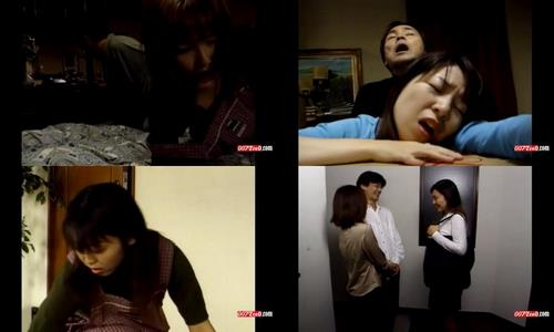 Housekeeper Was Prying (2012) Porn XXX Asian Sex Diary